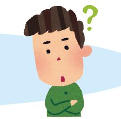 吸入ステロイドとステロイド内服薬の違いについて教えてください